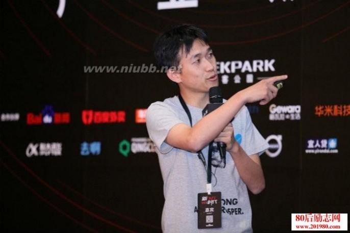 邓锦宏一亩田的创业故事:十二个月交易额从50万到100亿_邓锦宏