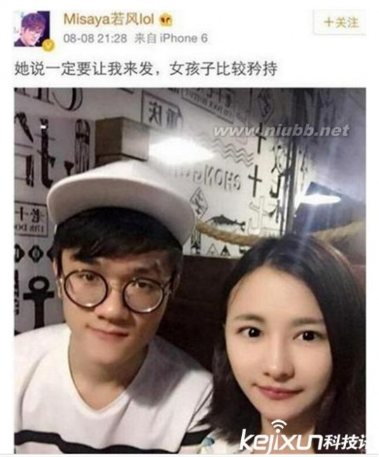 lolmiss解说照片 LOL解说miss疑似若风女友 SC2两人暧昧遭曝光
