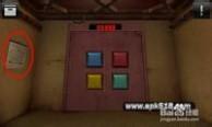 doors and rooms攻略 doors and rooms攻略2-2