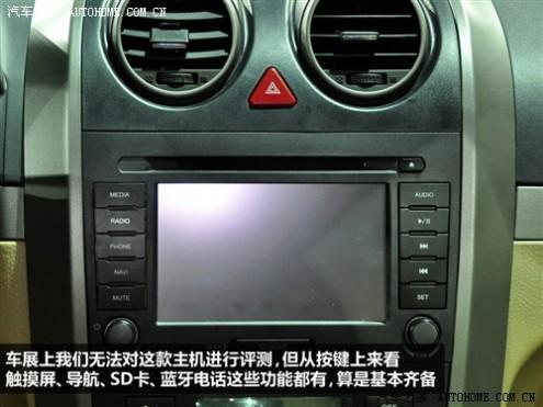 长城 长城汽车 哈弗H5 09款 欧风版 基本型