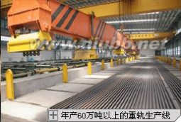 包钢集团:包钢集团-企业概况,包钢集团-企业文化_包钢大集体改制