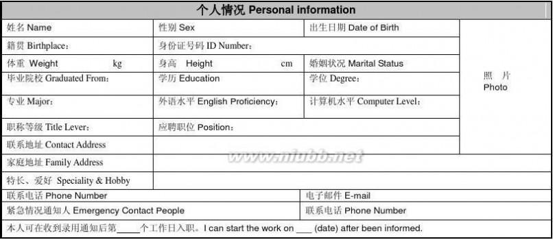 南昌大学就业网 李玉梅 - 欢迎进入南昌大学招生与就业信息网