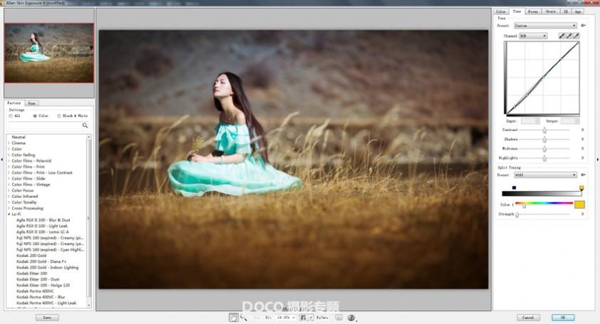 PS为冷调色美女图片处理成冷暖对比与背景柔化效果