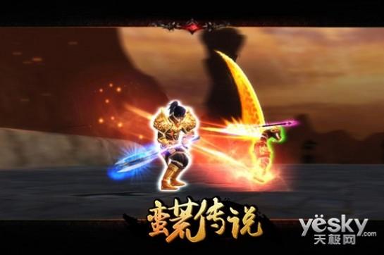 3D魔幻网游《蛮荒传说》7月22日热血开测