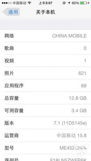 中国移动15.8更新了什么?运营商中国移动15.8更新内容1