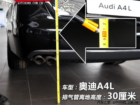 奥迪 一汽奥迪 奥迪A4L 2011款 2.0 TFSI 豪华型