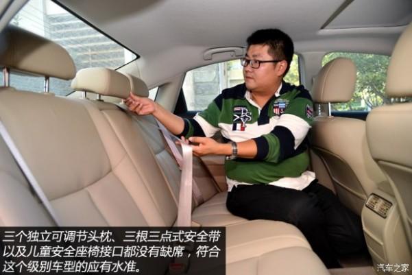 东风日产 天籁 2013款 2.0L XL舒适版