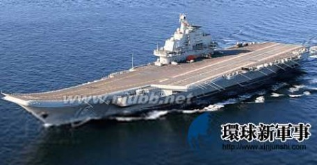 核潜艇的有关知识 中国核潜艇关键技术获重大突破