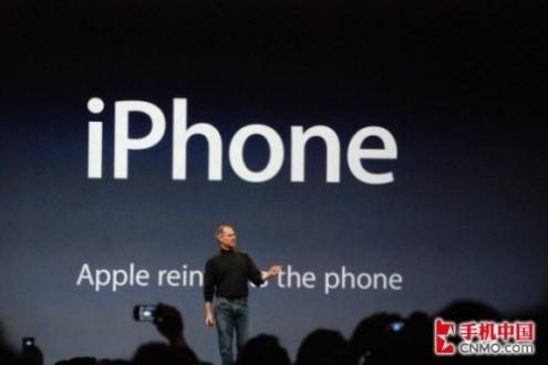 iphone5怎么样 怎样买iPhone5