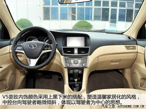 东南 东南汽车 V5菱致 2012款 1.5L CVT旗舰型