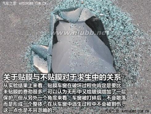 破窗锤 车辆落水如何正确自救?破窗工具实测效果如何?