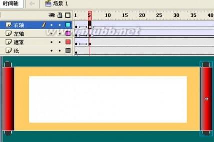 用Flash软件制作书法卷轴动画