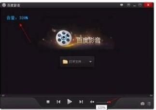 什么软件看电影最好 什么软件看电影好