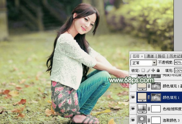 Photoshop为外景美女图片打造甜美的粉绿色早春特效