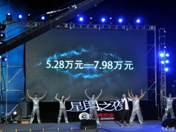 广汽吉奥广汽吉奥星朗2013款 1.5L 七座至尊型