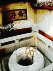 恒隆广场之香炉造型 中国十个最邪门的地方