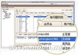 淘宝网半实名解决方法-应对网站被惩罚的实用解决方法  2,订购下载