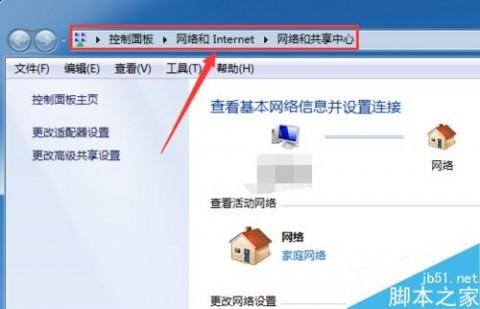 怎么查看win7电脑的IP地址?
