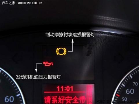 发动机冷却液/液位报警灯:显示发动机冷却液温度过高的指示灯,正常