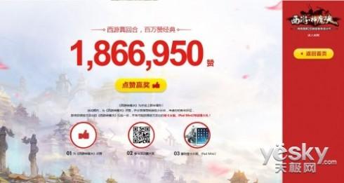 网易《西游神魔决》今日公测,百万福利来袭
