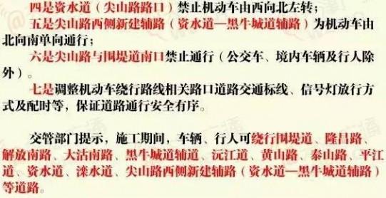 天津地铁3号线线路图 时间顺序开扒天津地铁,快经过你家门口了吗?