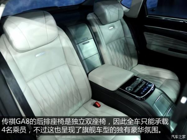 广汽乘用车 传祺GA8 2015款 基本型