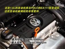61阅读 上海大众 朗逸 08款 1.6L 手动品轩版