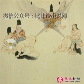 屁合战绘卷 听起来不雅,看起来有趣:古代重口味画卷:用放屁打仗