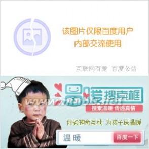 中国古地图总目录之宋代地图