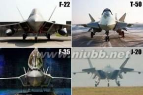 第五代战机:第五代战机-概述,第五代战机-中国的第五代战机_第五代战机