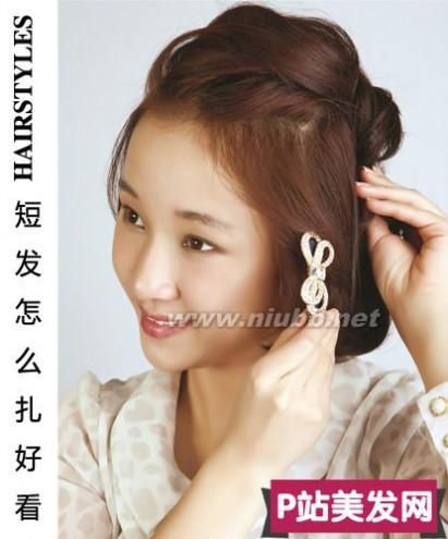 教你扎100种头发 头发怎么扎好看简单 头发怎么扎好看简单