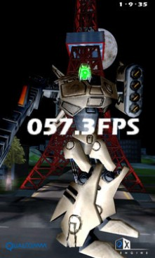 三星I779
