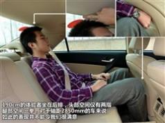 丰田 一汽丰田 锐志 2010款 3.0V 夷易近俗旗舰导航版