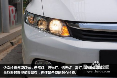 提车时注意事项 提新车要注意事项