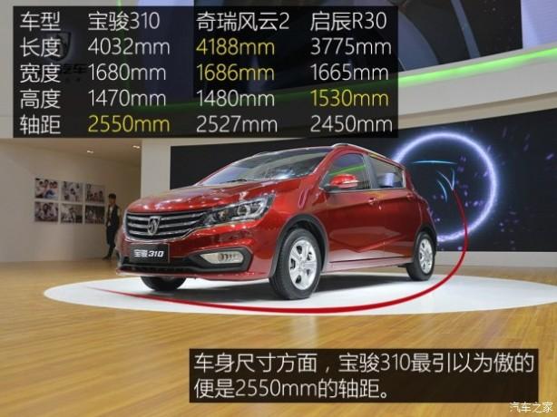 上汽通用五菱 宝骏310 2016款 1.2L 手动享乐版