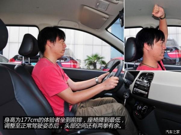 长安汽车 欧力威 2014款 1.4L IMT豪华型