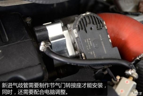 东风标致 标致207 2011款 两厢 1.6L 手动驭乐版
