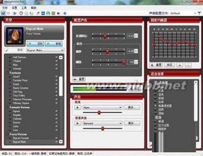 morphvox pro怎么用 如何使用MorphVOX Pro进行语音变声