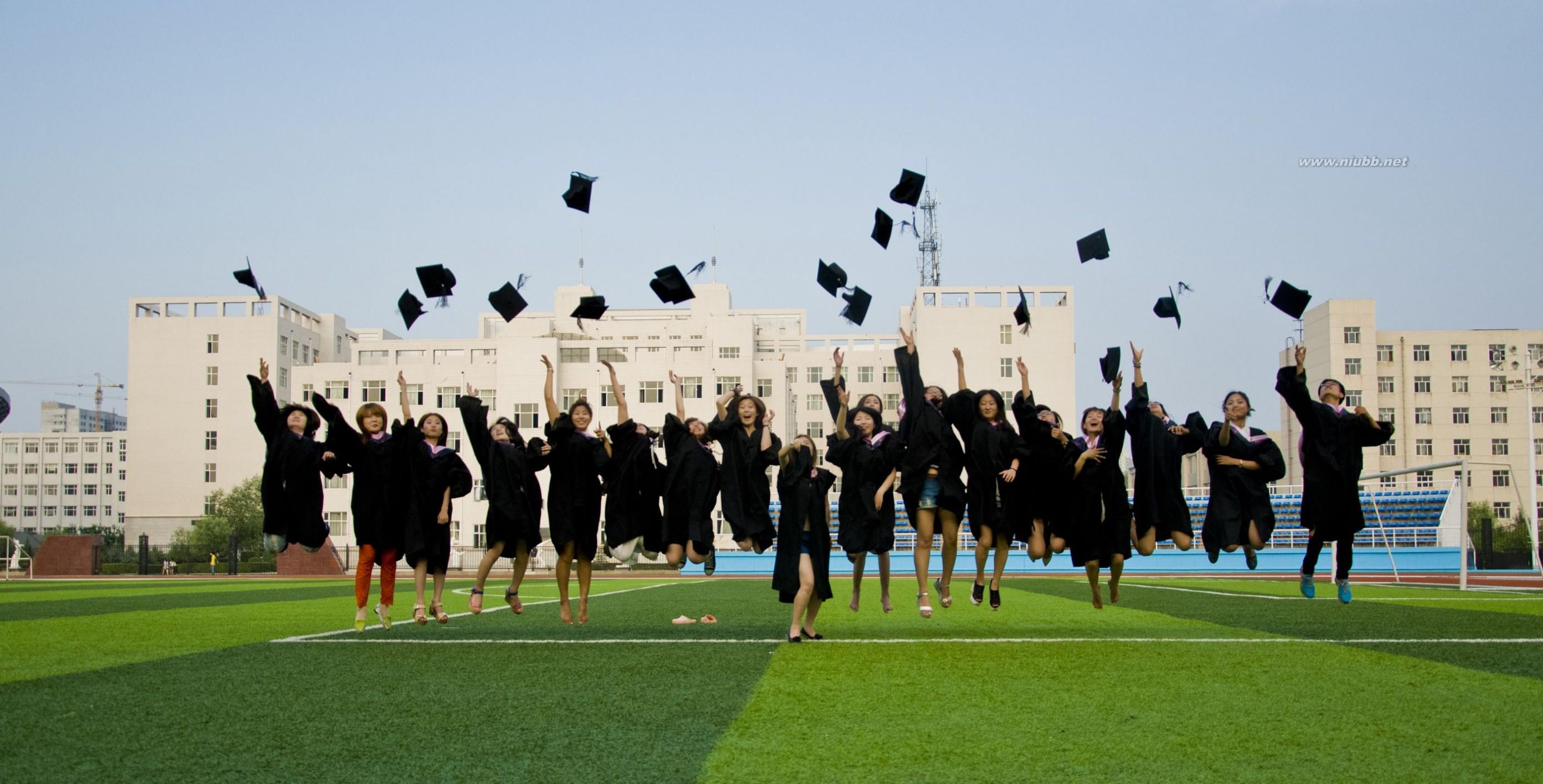 大学毕业祝福语 2016大学毕业祝福语