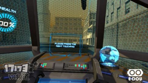 《坦克英雄VR》