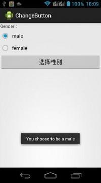 Android开发UI之Radio、Check、Toggle_togglebutton