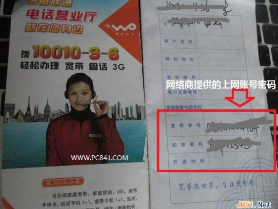 宽带路由器 光纤宽带怎么设置路由器 光纤宽带无线路由器设置图文教程详解