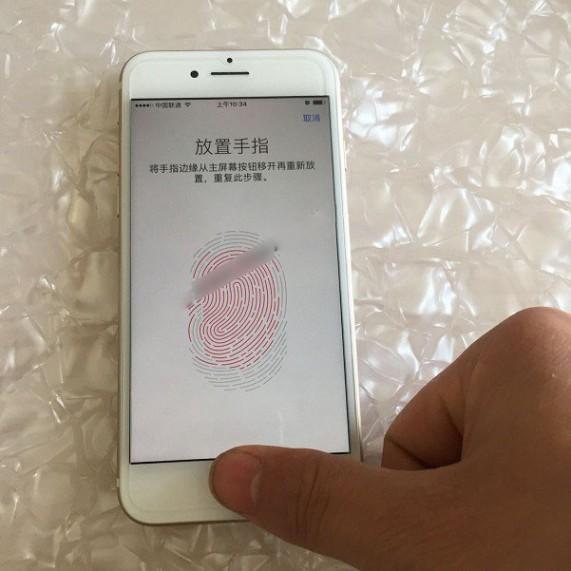 iPhone7指纹识别怎么用 iPhone7指纹识别设置教程