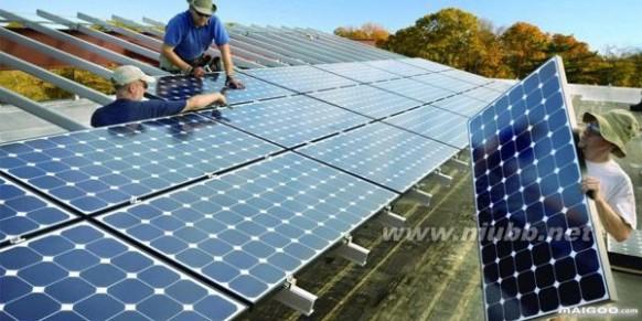 什么牌子的太阳能好 什么牌子的太阳能电池好 哪个牌子的太阳能电池好