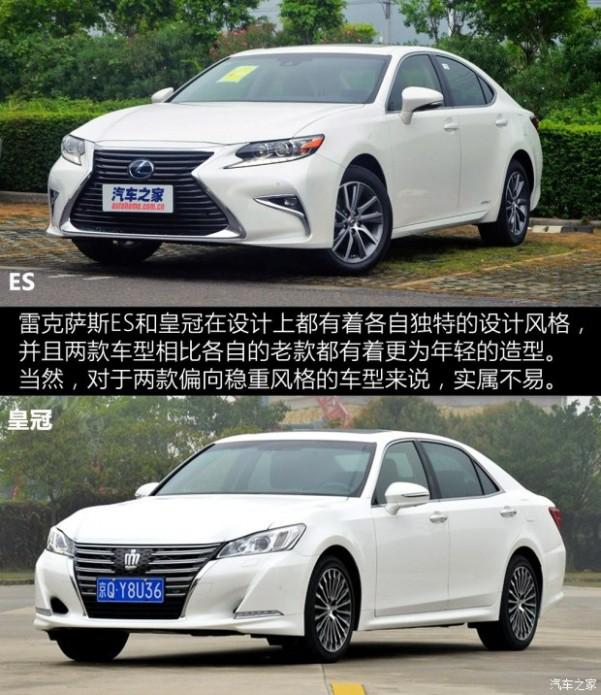 一汽丰田 皇冠 2015款 2.0T 尊享版