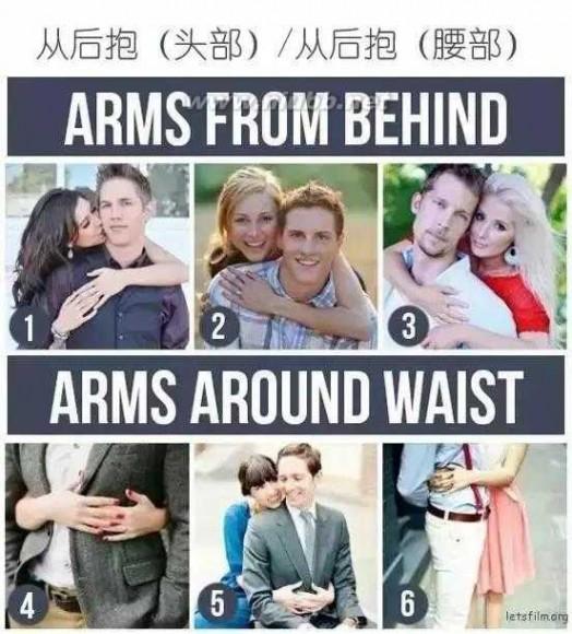 情侣合照 史上最全情侣合照姿势技巧合集