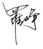 罗峥:罗峥-设计理念,罗峥-工作经历_樊其辉