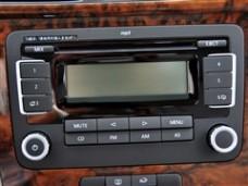61阅读 一汽-大众 新宝来 08款 1.6L 自动舒适型