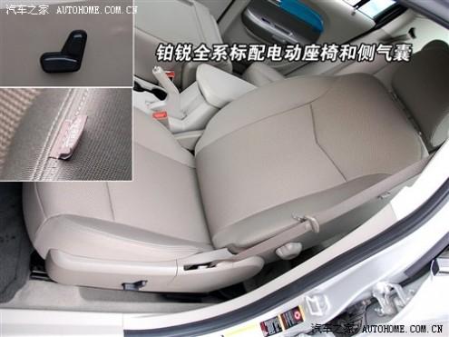 61阅读 北京克莱斯勒 铂锐 2.0L舒适型