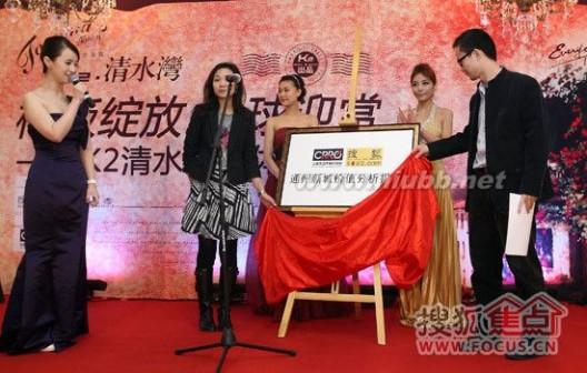 实录:CRRC通州新城价值报告K2清水湾发布会_常州清水湾